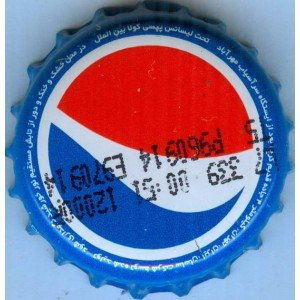 Iran Tehran Pepsi Cola Used Bottle Crown Cap