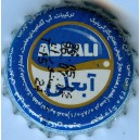 Iran Behnoush ABEALI Doogh Beverage Used Crown Cap