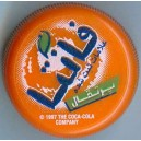Iran Fanta Persian Inscription Pet Bottle Plastic Cap