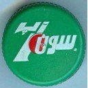 Iran 7up Pet Bottle Plastic Cap