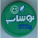 Iran Lemon Noushab Pet Bottle Plastic Cap