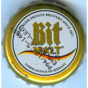 Iran BitMALT Non-Alcoholic Beer Used Bottle Crown Cap