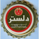 Iran Behnoush Delster Non-Alcoholic Beer Unused Bottle Crown Cap