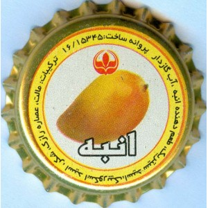 Iran Behnoush Delster Mango Flavor Non-Alcoholic Beer Unused Bottle Crown Cap