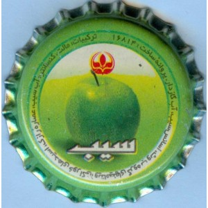 Iran Behnoush Delster Apple Flavor Non-Alcoholic Beer Unused Bottle Crown Cap