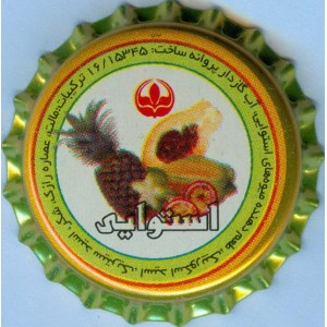 Iran Behnoush Delster Tropical Flavor Non-Alcoholic Beer Unused Bottle Crown Cap