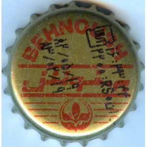 Iran Behnoush Delster Non-Alcoholic Beer Used Bottle Crown Cap