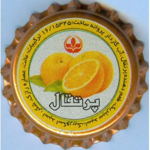 Iran Behnoush Delster Non-Alcoholic Orange Flavor Beer Unused Bottle Crown Cap