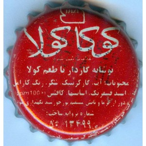 Iran Mashhad Khoshgovar Coca-Cola Coke with Persian Inscription Used Bottle Crown Cap