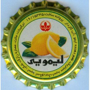 Iran Behnoush Delster Lemon Flavor Non-Alcoholic Beer Unused Bottle Crown Cap