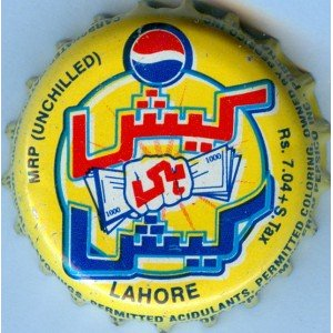 Pakistan Lahore Big Font Pepsi Cola & without Printing Company Logo on Skirt Used Bottles Crown Cap