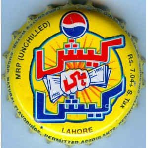 Pakistan Lahore Smaller Font Pepsi Cola with Printing Company Logo on Skirt Used Bottles Crown Cap