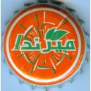 Iraq Al-Wataniyah Factory Mirinda Used Bottle Crown Cap