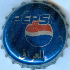 Iraq Al-Iraq Company Pepsi Cola Used Bottle Crown Cap