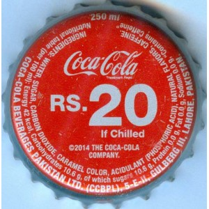 Pakistan Lahore Coca-Cola Coke Used Bottle Crown Cap