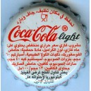 U.A.E. Emirates Coca-Cola Coke Light Used Bottle Crown Cap