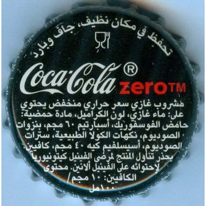 U.A.E. Emirates Coke Coca-Cola Zero Used Bottle Crown Cap