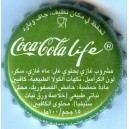 U.A.E. Emirates Coca-Cola Life Coke Used Bottle Crown Cap