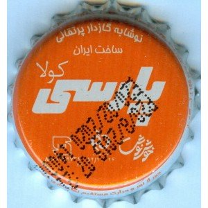 Iran Parsi ( Orange Taste ) Beverage Used Bottle Crown Cap