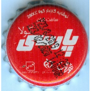Iran Parsi ( Cola Taste ) Beverage Used Bottle Crown Cap