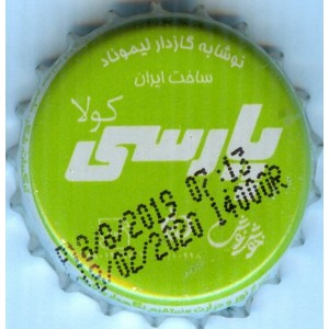 Iran Parsi ( Lemon Taste ) Beverage Used Bottle Crown Cap