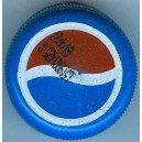 Iran Pepsi-Cola Pet Bottle Plastic Cap