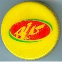 Iran Kaleh Pet Bottle Plastic Cap