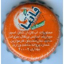 Iran Azerbaijan Khoshgovar Fanta Persian Inscription Used Bottle Crown Cap