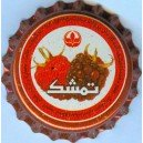 Iran Behnoush Delster Raspberry Flavor Non-Alcoholic Beer Unused Bottle Crown Cap