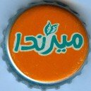 Iran Mirinda Used Bottle Crown Cap
