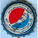 Iran Shiraz Dina Company Pepsi Cola Used Bottle Crown Cap