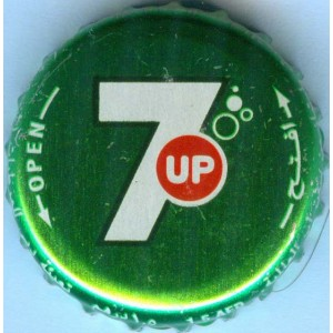 U.A.E. Emirates 7up Used Bottle Crown Cap