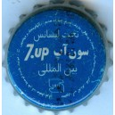 Iran Under Licence of 7up International Used Bottle Crown Cap