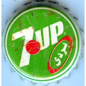 Iraq Bardi Factory 7up Used Bottle Crown Cap