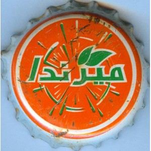 Iraq Mirinda Used Bottle Crown Cap