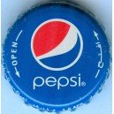 U.A.E. Emirates Pepsi Cola Used Bottle Crown Cap