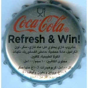 U.A.E. Emirates Coca-Cola Refresh & Win! Coke Used Bottle Crown Cap